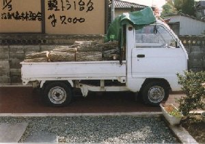 maki_99110301.jpg